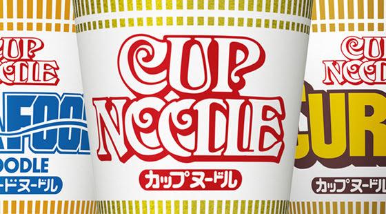 cupn.jpg
