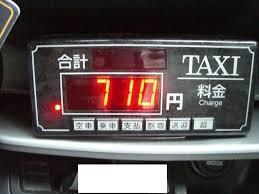 tax5.jpg