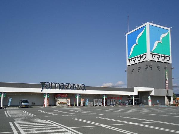 yamazawa.jpg